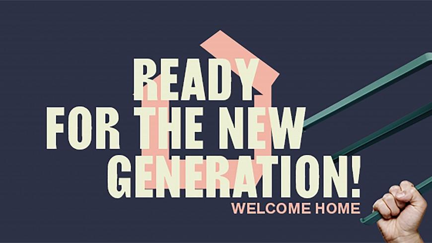 Maison&Objet 2020 RE (GÉNÉRATION) : les tendances à adopter